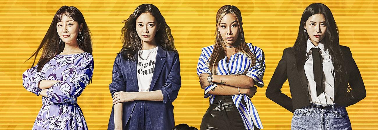 Conoce más sobre el nuevo programa de variedades The Sixth Sense con Yoo Jae Suk, Jessi, Jun So Min