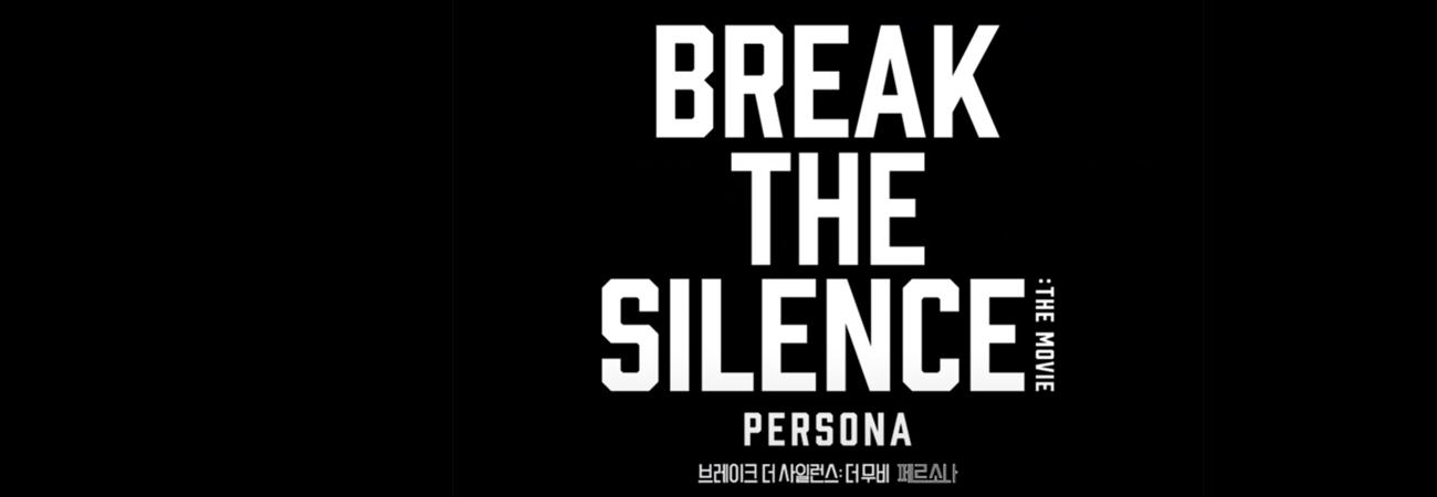 ARMY mira el trailer de la nueva película de BTS, Break The Silence: Persona