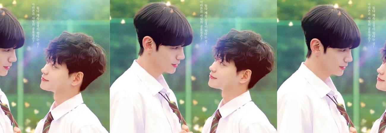 Lanzan el póster para 'Mr. Heart', nuevo Kdrama BL con Lee Se Jin y Cheon Seung Ho