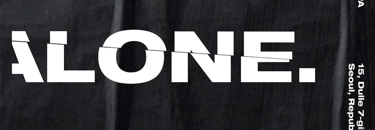 JB de GOT7 lanzara su mixtape ALONE