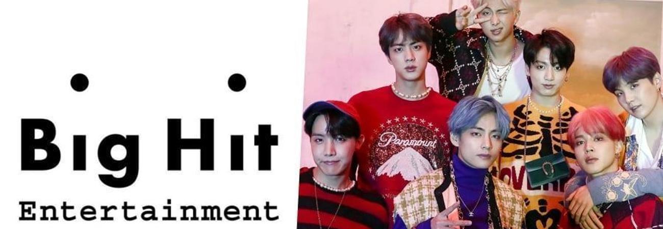 Big Hit Entertainment actualizan las acciones legales contra comentarios malicioso hacia BTS