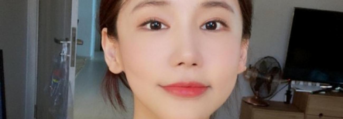 La muerte de Oh In Hye será investigada por las autoridades