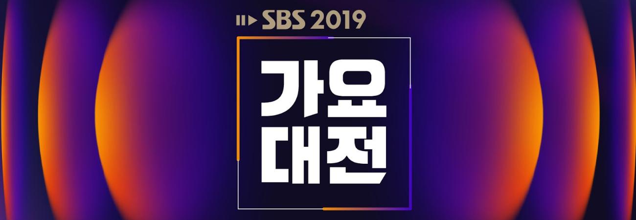 KBS y SBS consideran no presentar premiaciones de música y drama a final de año