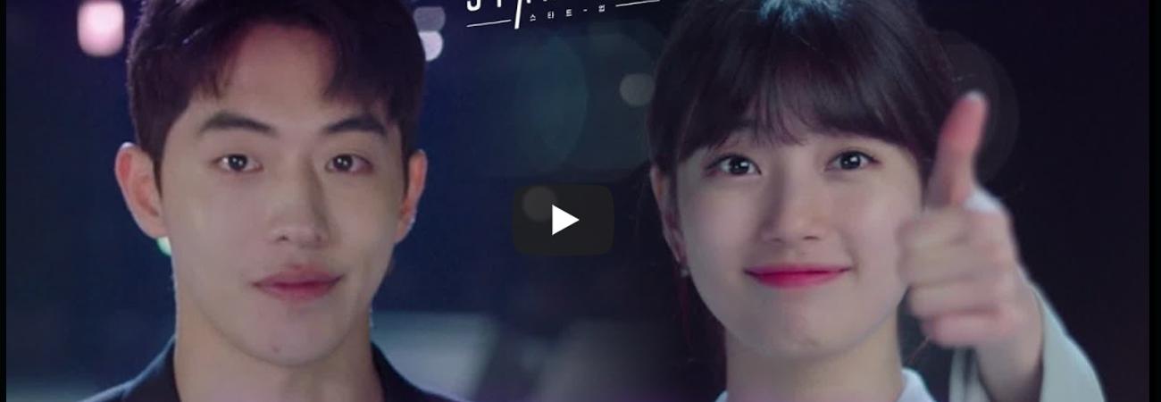 Presentan nuevo trailer de Start-Up protagonizado por Suzy y Nam Joo Hyuk