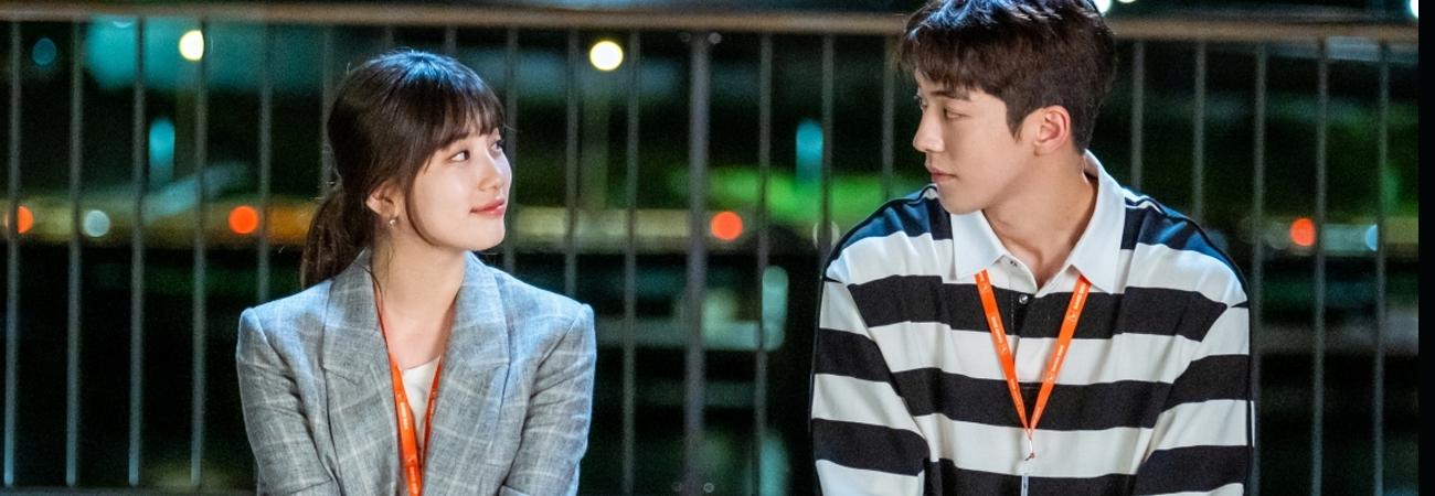 Suzy y Nam Joo Hyuk tendrán una relación más profunda en el kdrama empresarial Start-up