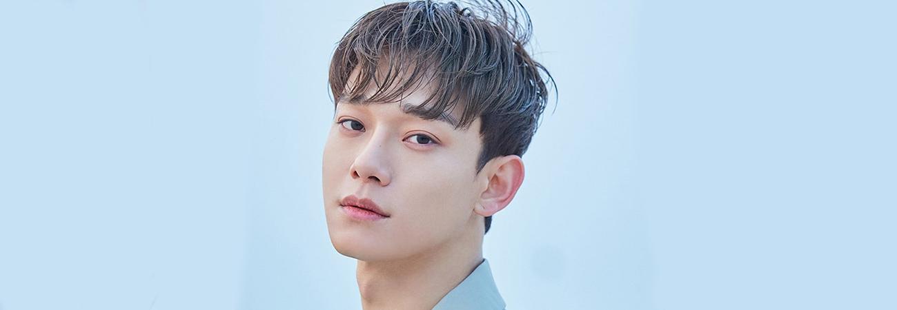 Chen de EXO interpretará el OST del Kdrama 'Do You Like Brahms?'
