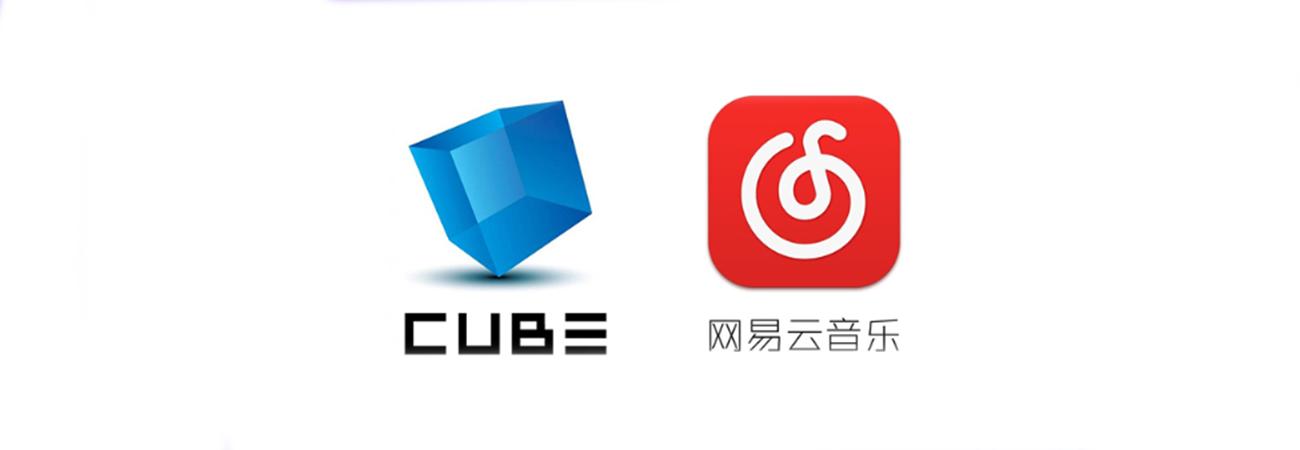 Cube Entertainment se asocia con la empresa china, Alibaba