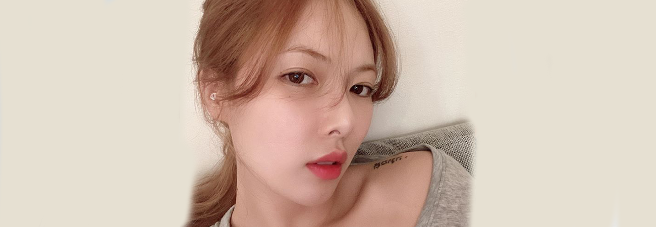 HyunA reaparece y se disculpa con sus fans por cancelar su regreso