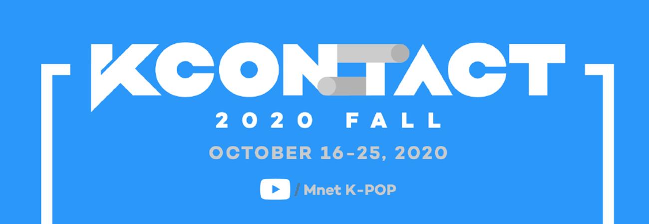 Estas son las novedades para el KCON: TACT 2020 FALL