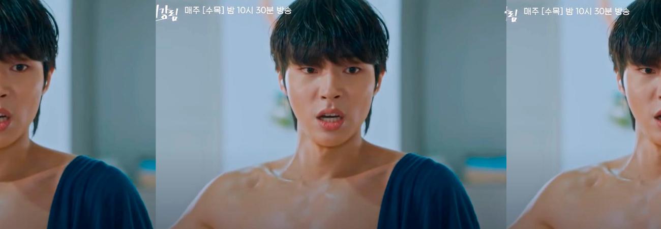 La escena de Han Seo Jun en ropa interior en 'True Beauty' se hace viral