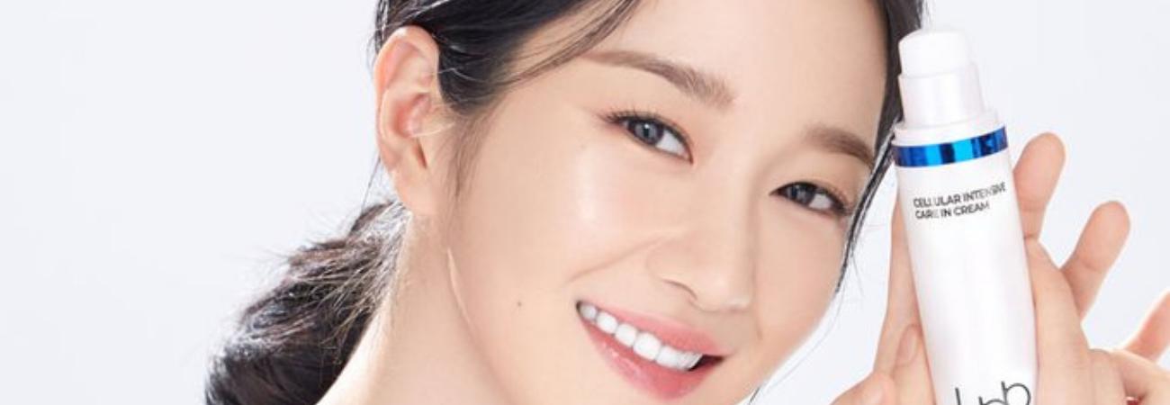 Seo Ye Ji se convierte en embajadora de la marca de cosméticos LBB