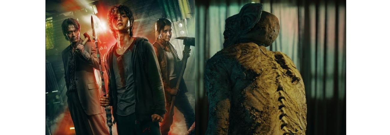 La nueva serie de Netflix 'Sweet Home' colabora con efectos de Avengers y Stranger Things