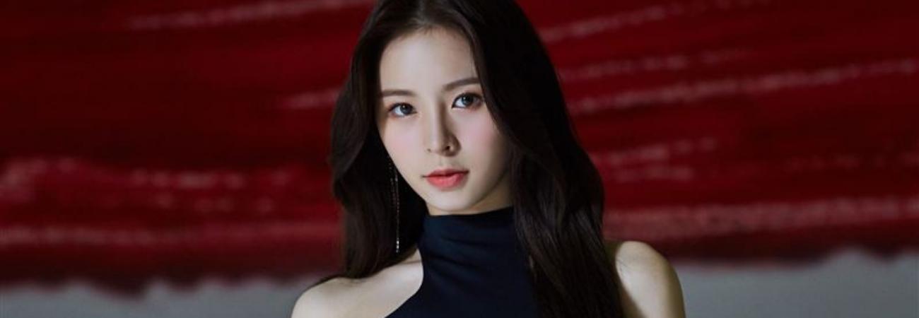 Elkie, ex integrante de CLC, abre su propio canal de YouTube