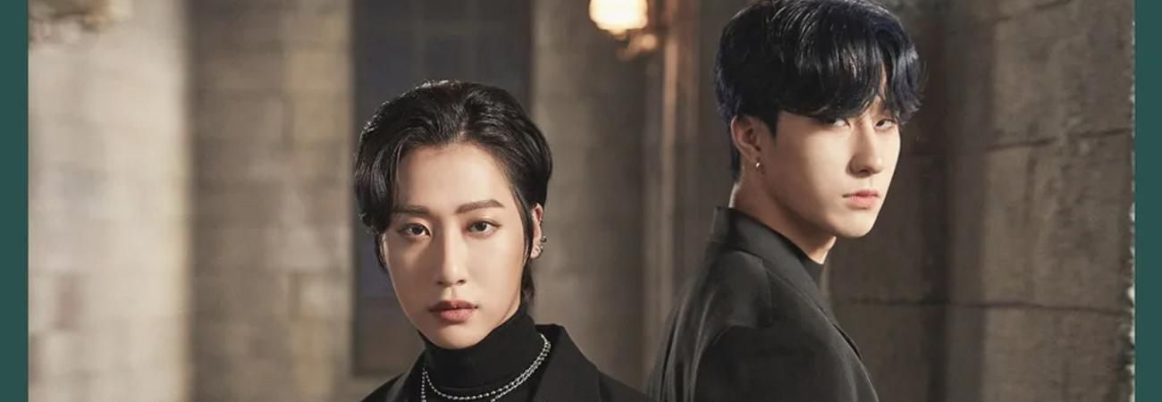 ONEWE revela las fotos conceptuales de Dongmyeong y Harin para Memory: Illusion
