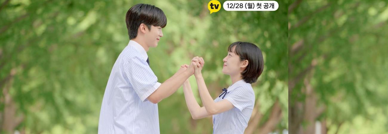 Liberan trailer del remake coreano de 'A Love So Beautiful'