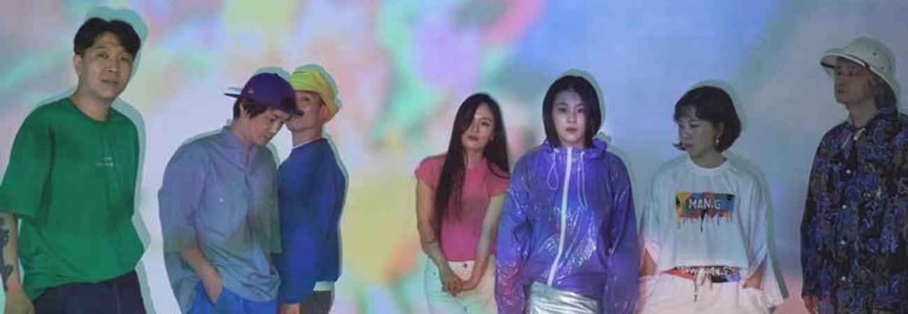 La banda Leenalchi: una fusión de lo tradicional con lo moderno en música coreana