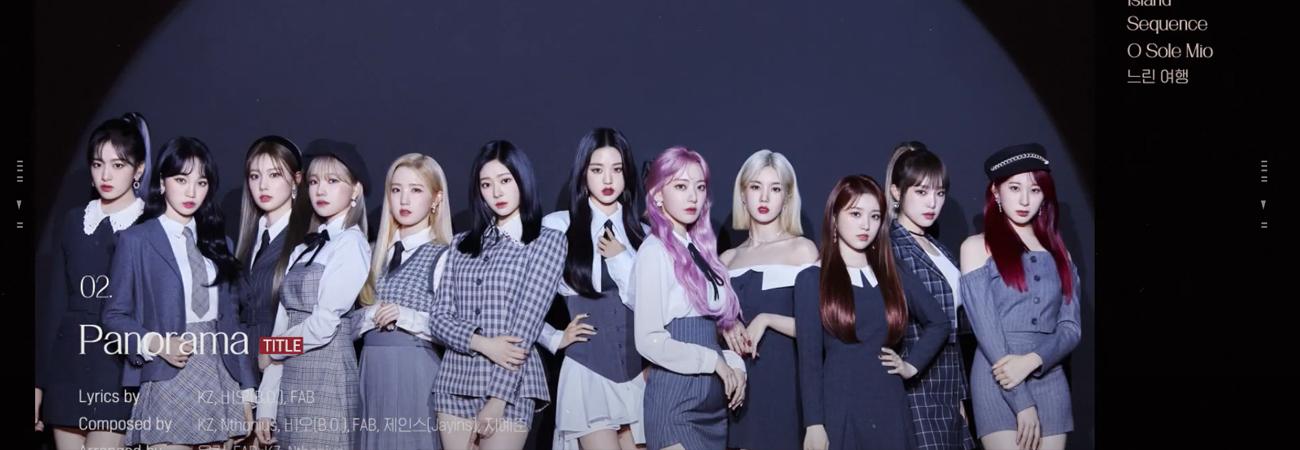 IZ * ONE es el grupo femenino de K-pop con la mayor cantidad de álbumes vendidos en 2020