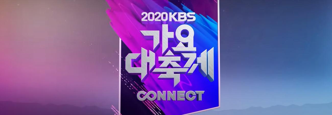 KBS revela el line-up para ek festival de invierno Gayo Daechukje BTS y TWICE confirmados