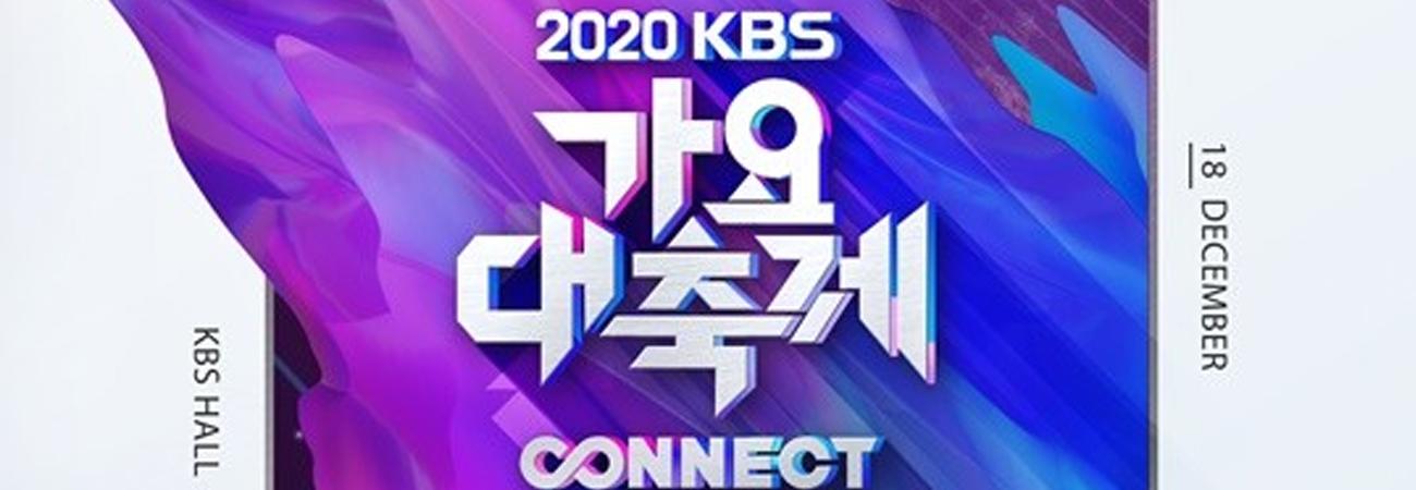 Grabaciones de KBS Song Festival son canceladas por COVID-19, BTS se encuentra dentro de las instalaciones