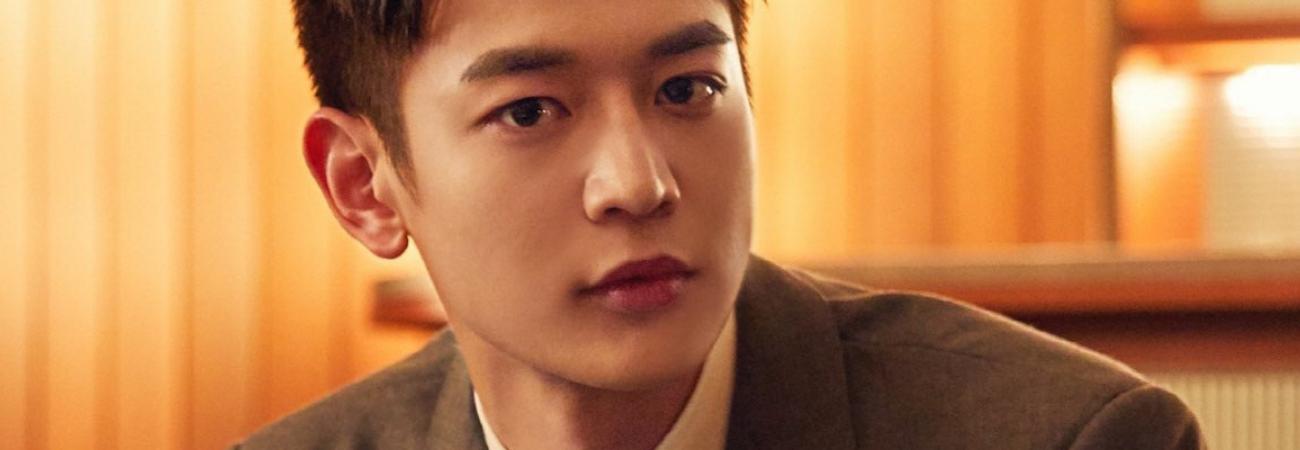 Minho de SHINee hará cameo en el drama de Ji Chang Wook 'Lovestruck in the City'