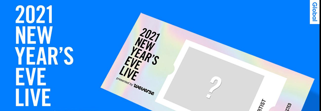 Estes são os preços para o concerto online Big Hit Labels 2021 New Year's Eve Live