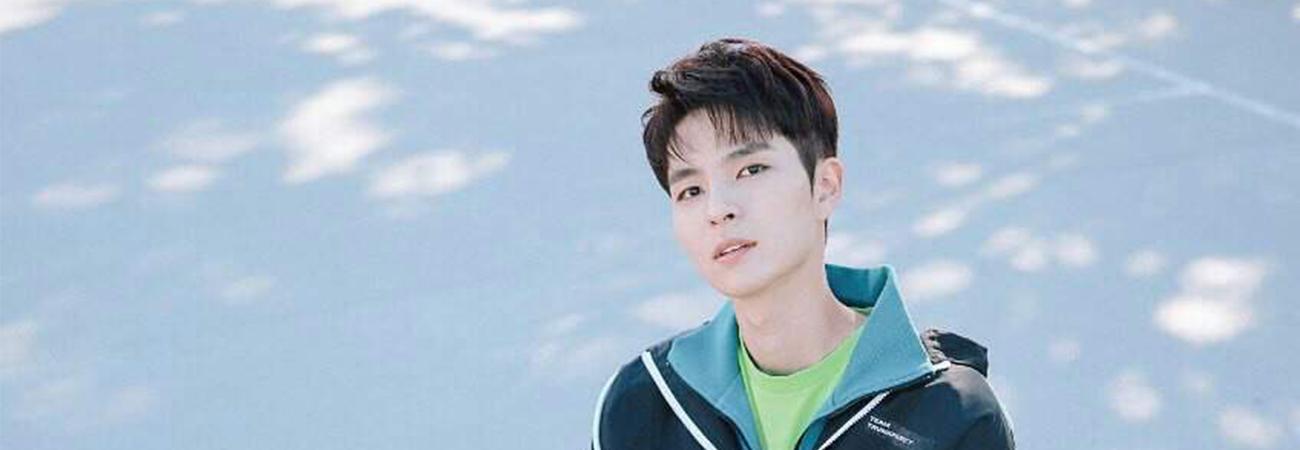 Park Jiwon abandona el grupo de Kpop W24