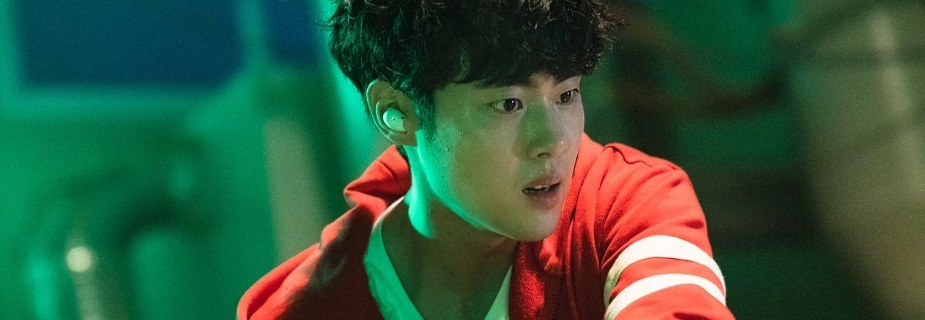 Este look de Jo Byung Gyu tem fãs de K-Drama apaixonados