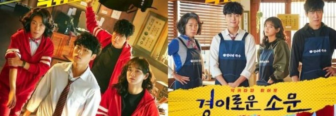 Popularidad del k-drama