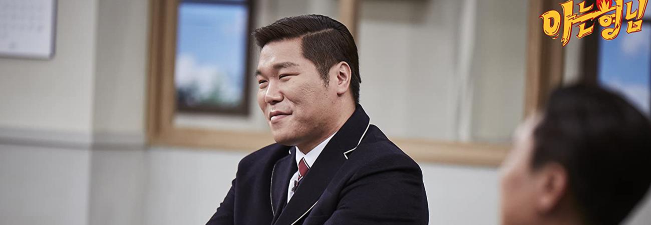 Seo Jang Hoon se somete a prueba de COVID-19 + Ausencia en 'Knowing Bros'