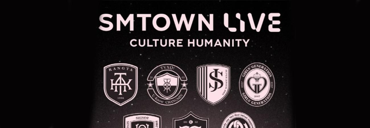 O concerto SMTOWN LIVE Culture Humanity é gratuito?