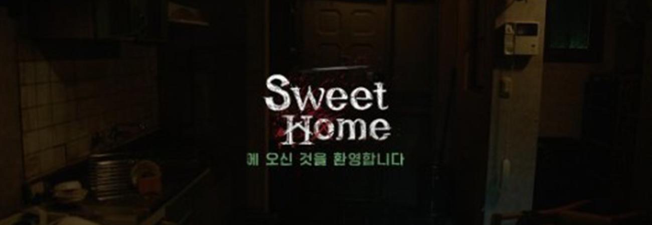 ¡Que miedo! Netflix lanza un video interactivo de 'Sweet Home'