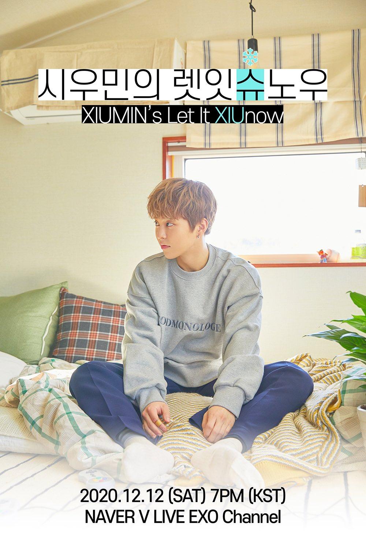 Xiumin de EXO tendrá un LIVE llamado 'XIUMIN's Let It XIUnow'