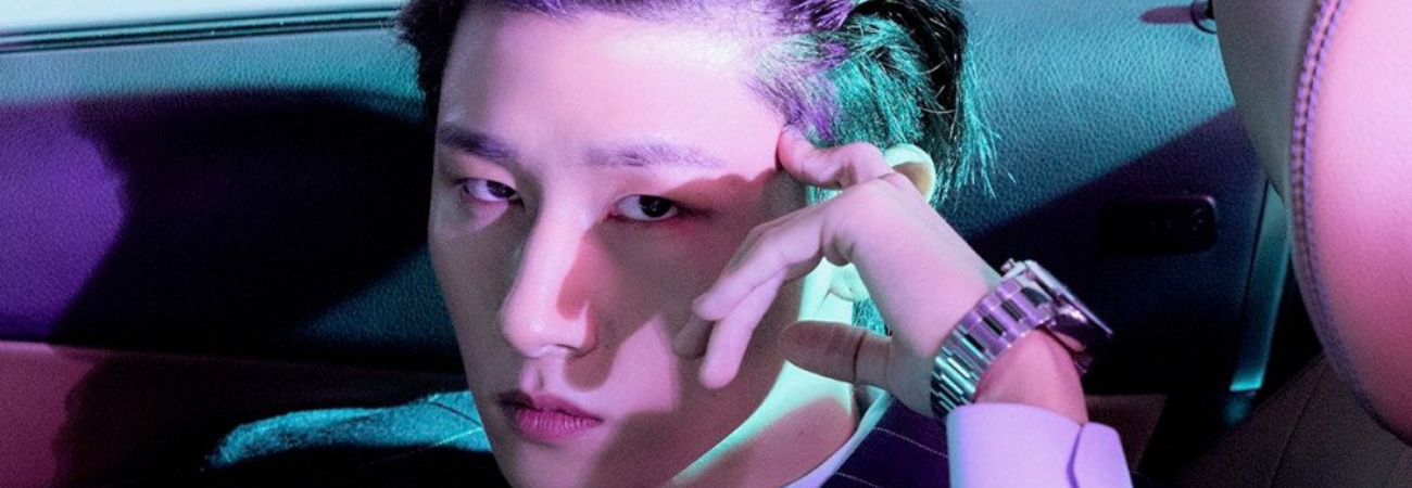 I.M, do MONSTA X, revela a lista de faixas de sua estreia solo com 'DUALITY'