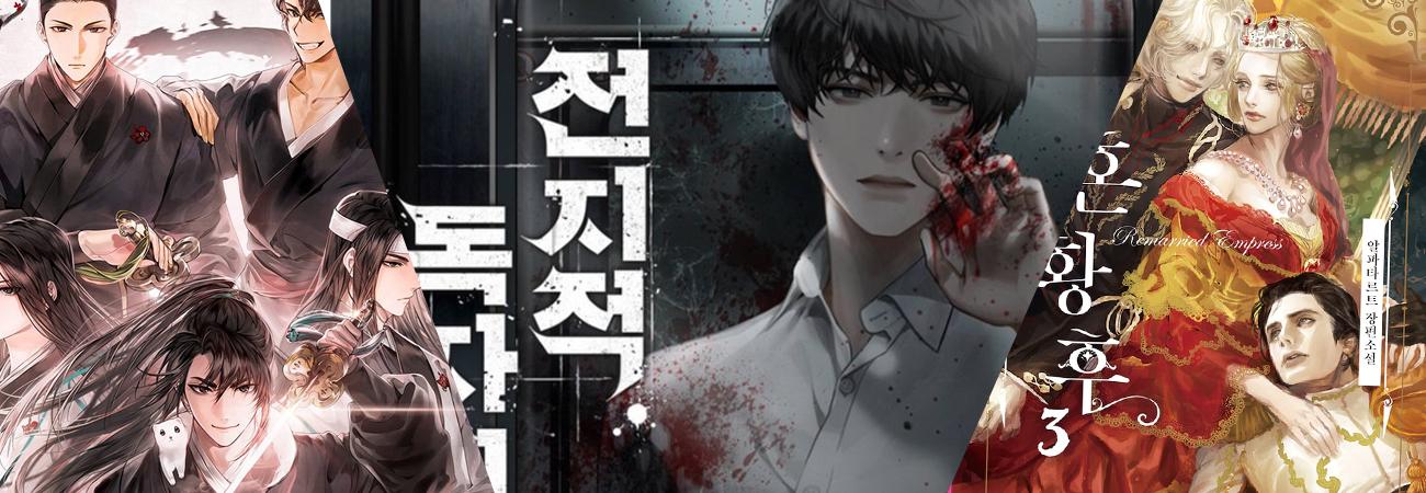 Conoce los 5 Webtoons y Novelas web más leídos en corea durante enero