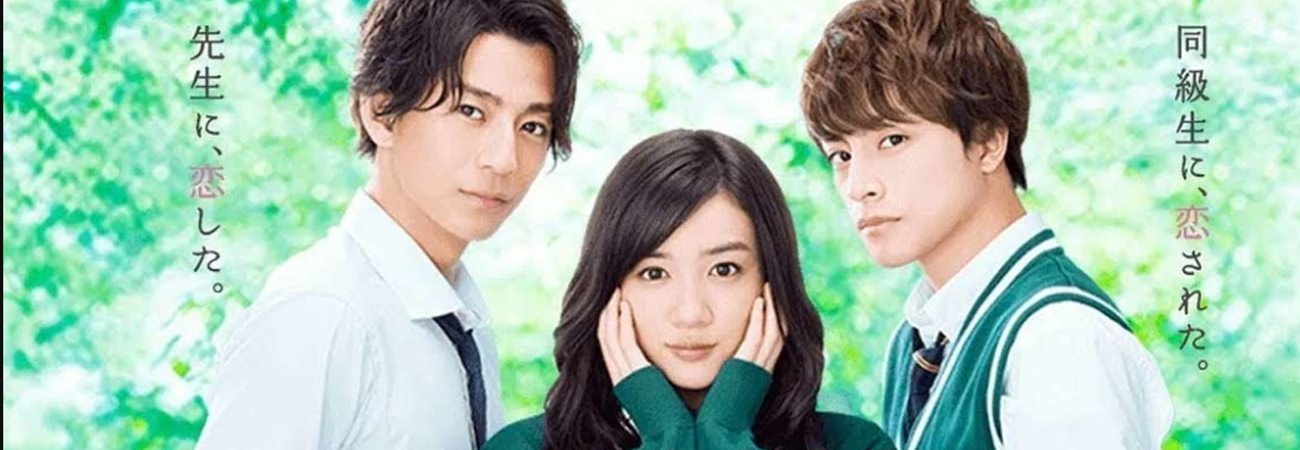 Románticas películas japonesas para ver en San Valentín