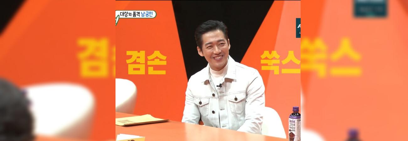 Namgoong Min devela qué tras recibir un Daesang, y se mostró preocupado sobre la actuación