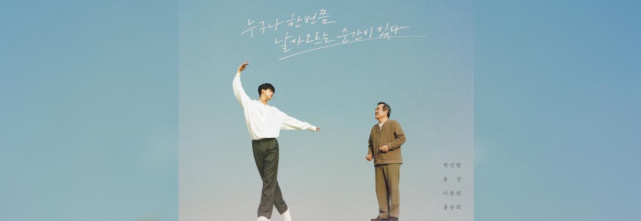 Song Kang y Park In Hwan juntos en el póster de