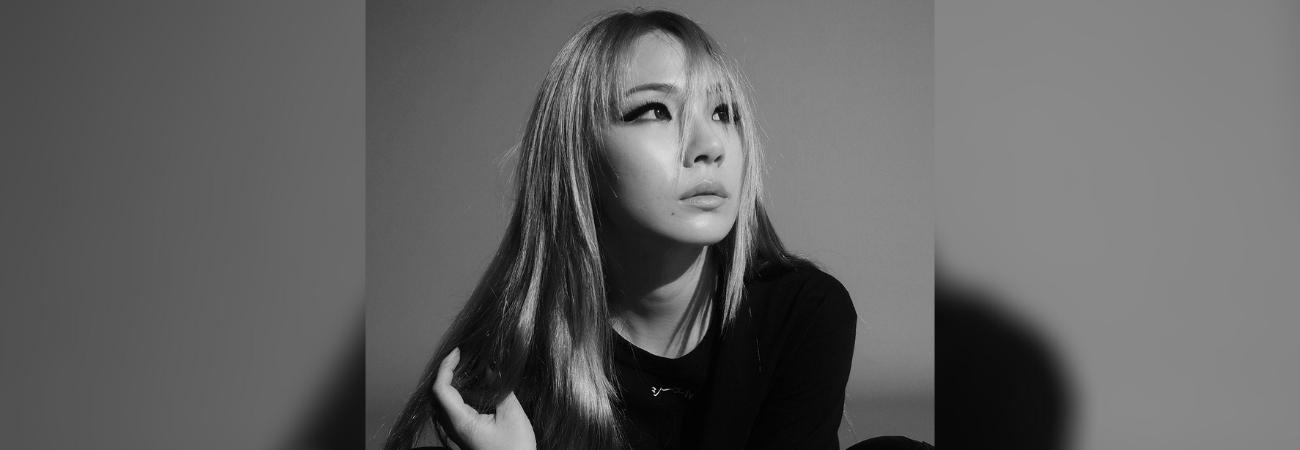 CL y una canción para su difunda madre en el día de su cumpleaños