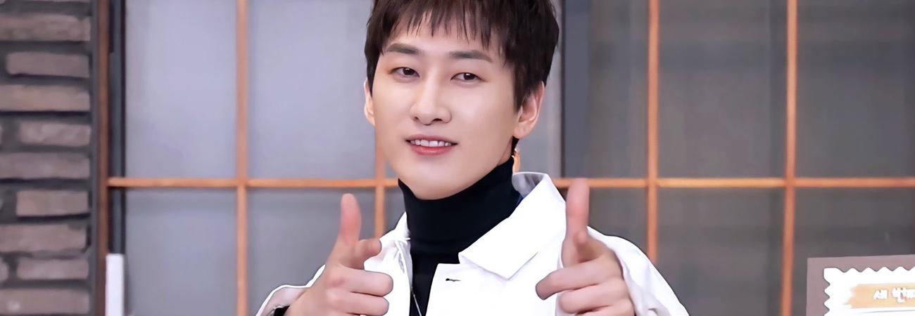 Eunhyuk's Clothing Personal, la empresa de Eunhyuk de Super Junior