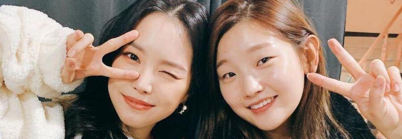 Park So Dam agradece a Naeun de Apink por enviar un regalo al set de filmación de 'Ghost'