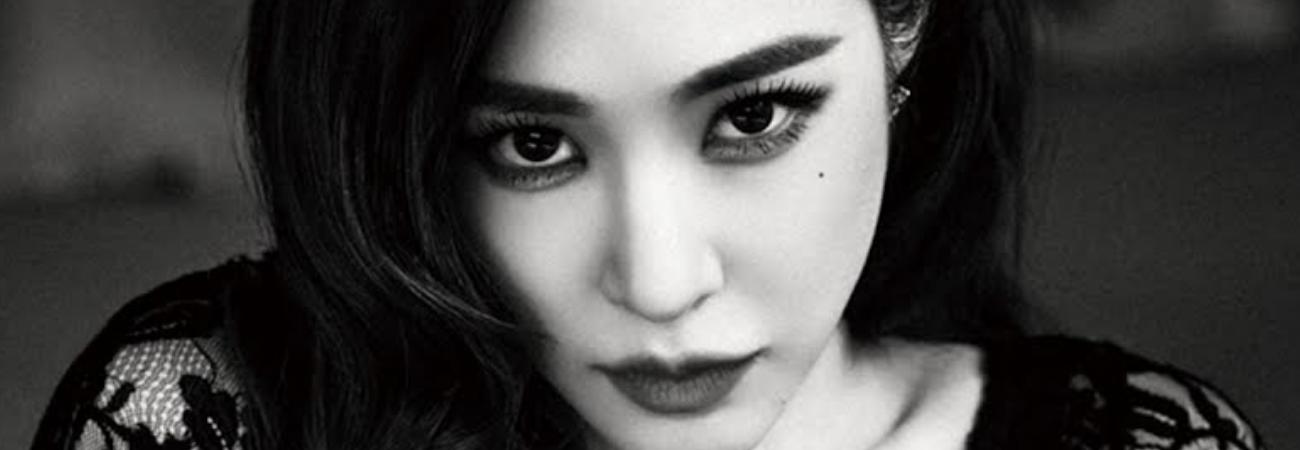 Tiffany de Girls 'Generation protagonizará el musical 'Chicago'