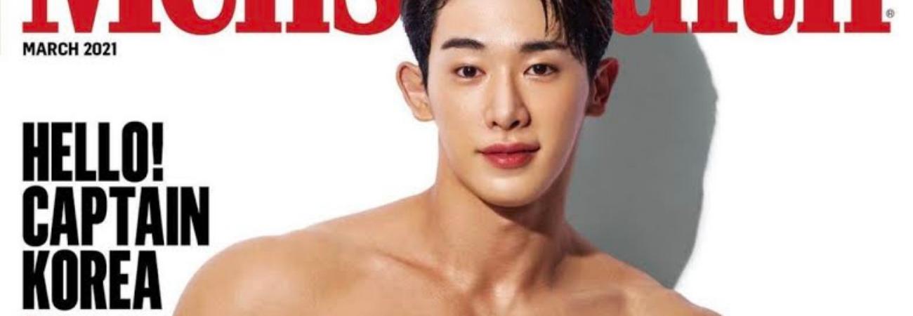 Wonho se convierte en el 'Capitán Corea' para la revista Men's Health