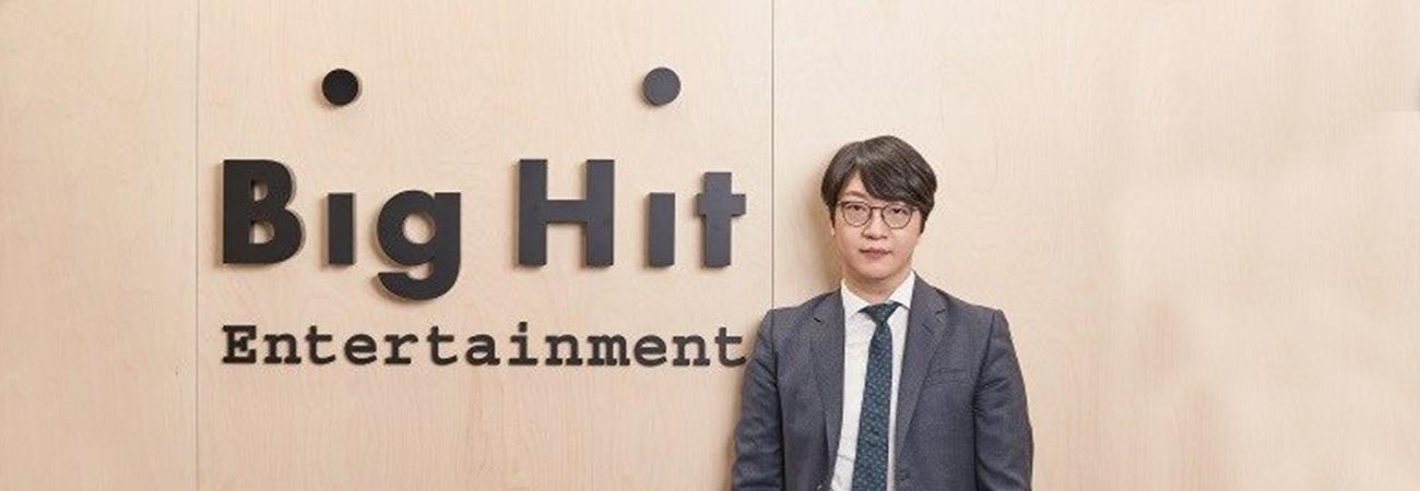 Director ejecutivo de Big Hit Entertainment será orador en el SXSW