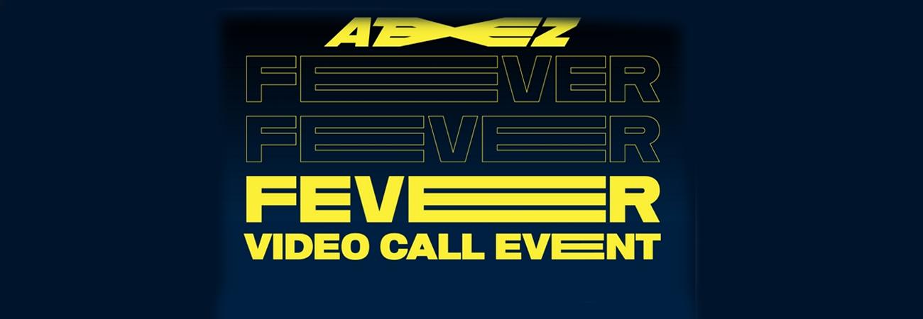 ¡Gana una videollamada y álbumes autografiados de ATEEZ!