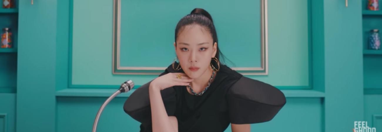 BIBI hace su regreso con el MV de 'Eat My Love'