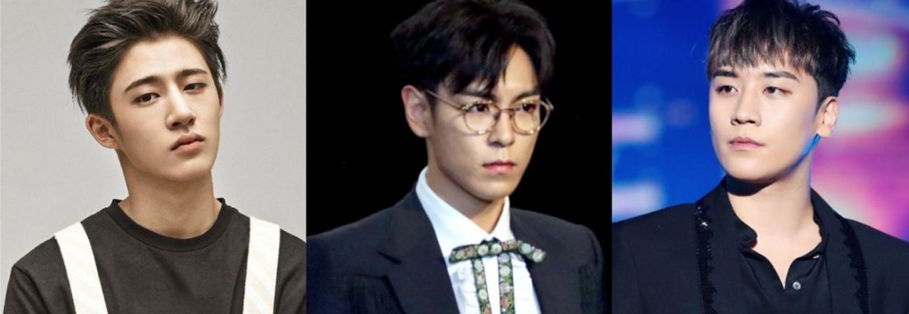 Os rostos do iKON B.I, T.O.P e do BIGBANG Seungri são apagados no Seoul Music Awards 2021