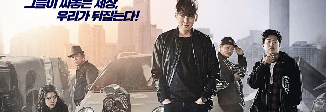 ¿Acción digital? 5 películas coreanas sobre hackers