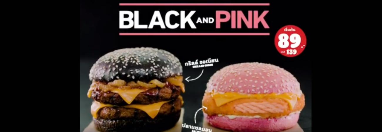 BLACKPINK inspira seu próprio tipo de hambúrguer no Burger King