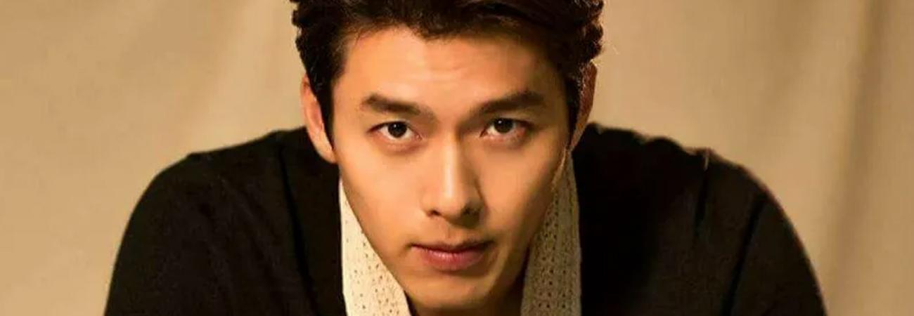 Agencia de Hyun Bin advierte sobre cuentas falsa del actor