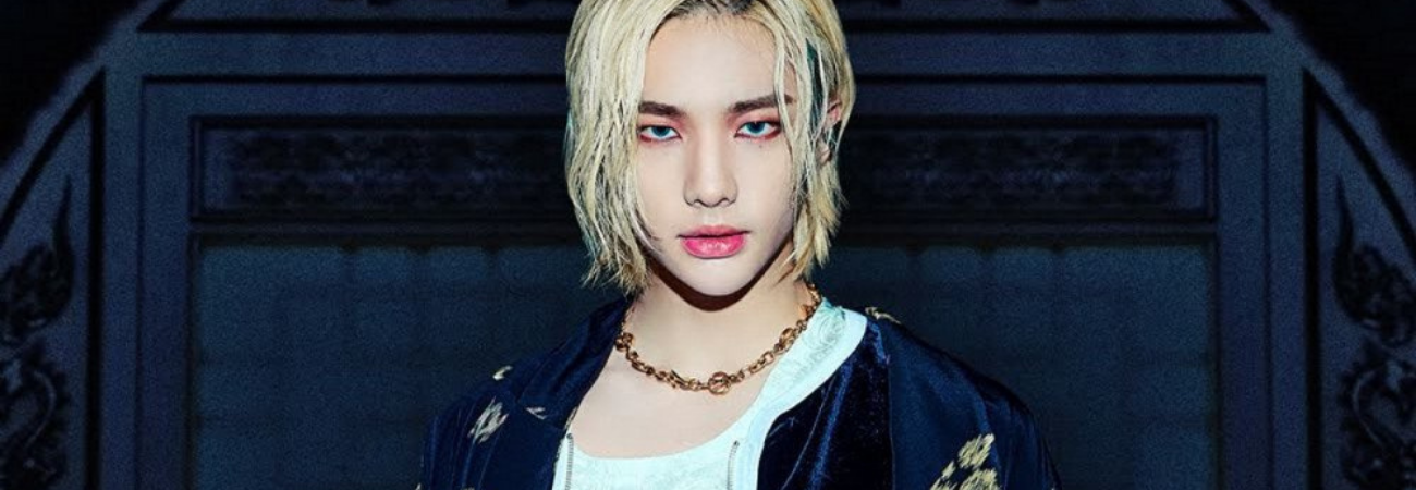 Hyunjin se ausenta de las actividades con Stray Kids tras acusaciones de acoso escolar